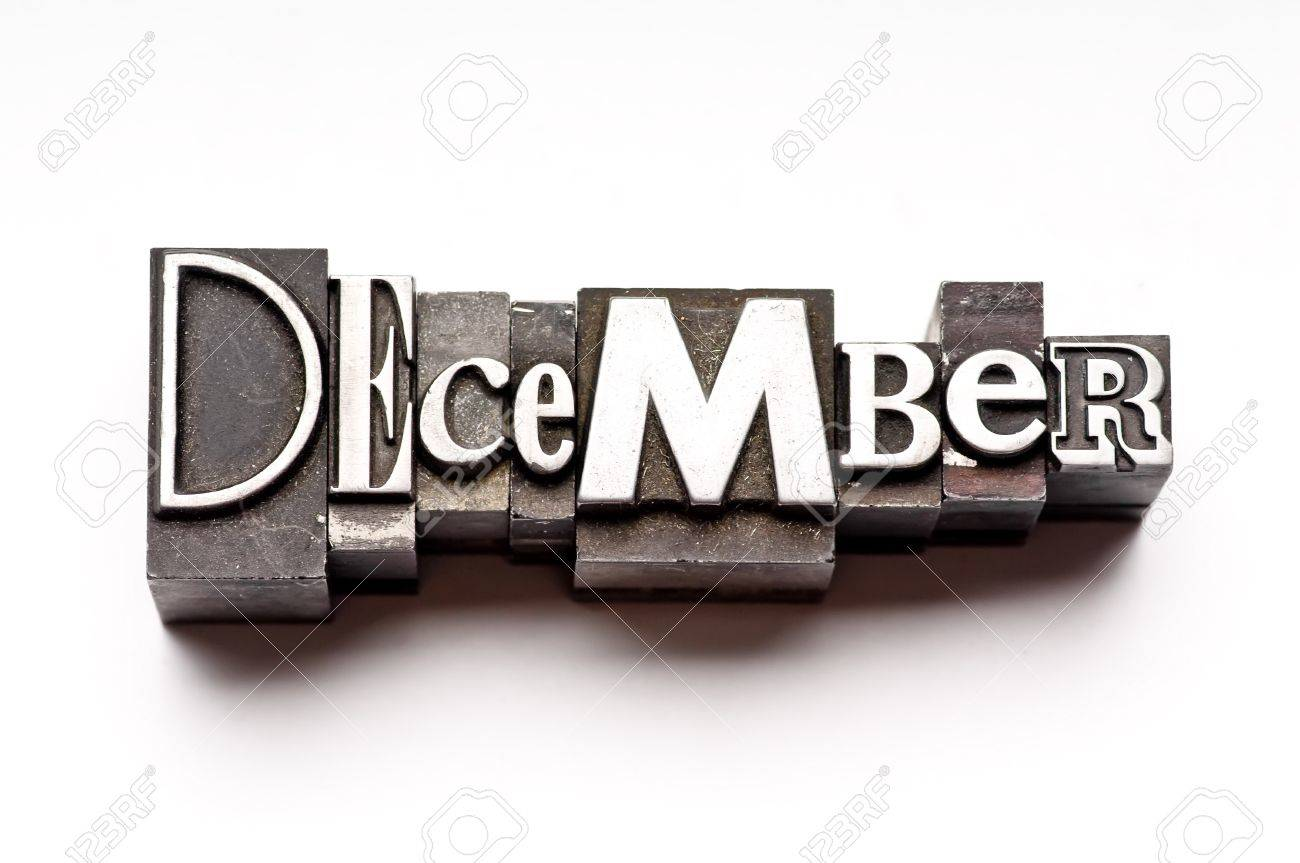 The month of December done in vintage letterpress type Stock Photo - 4065985