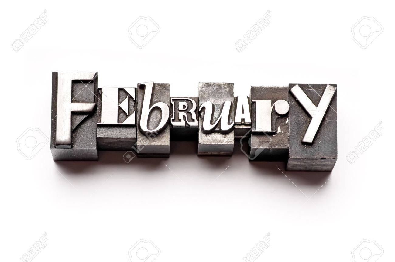 The month of February done in vintage letterpress type Stock Photo - 4065978