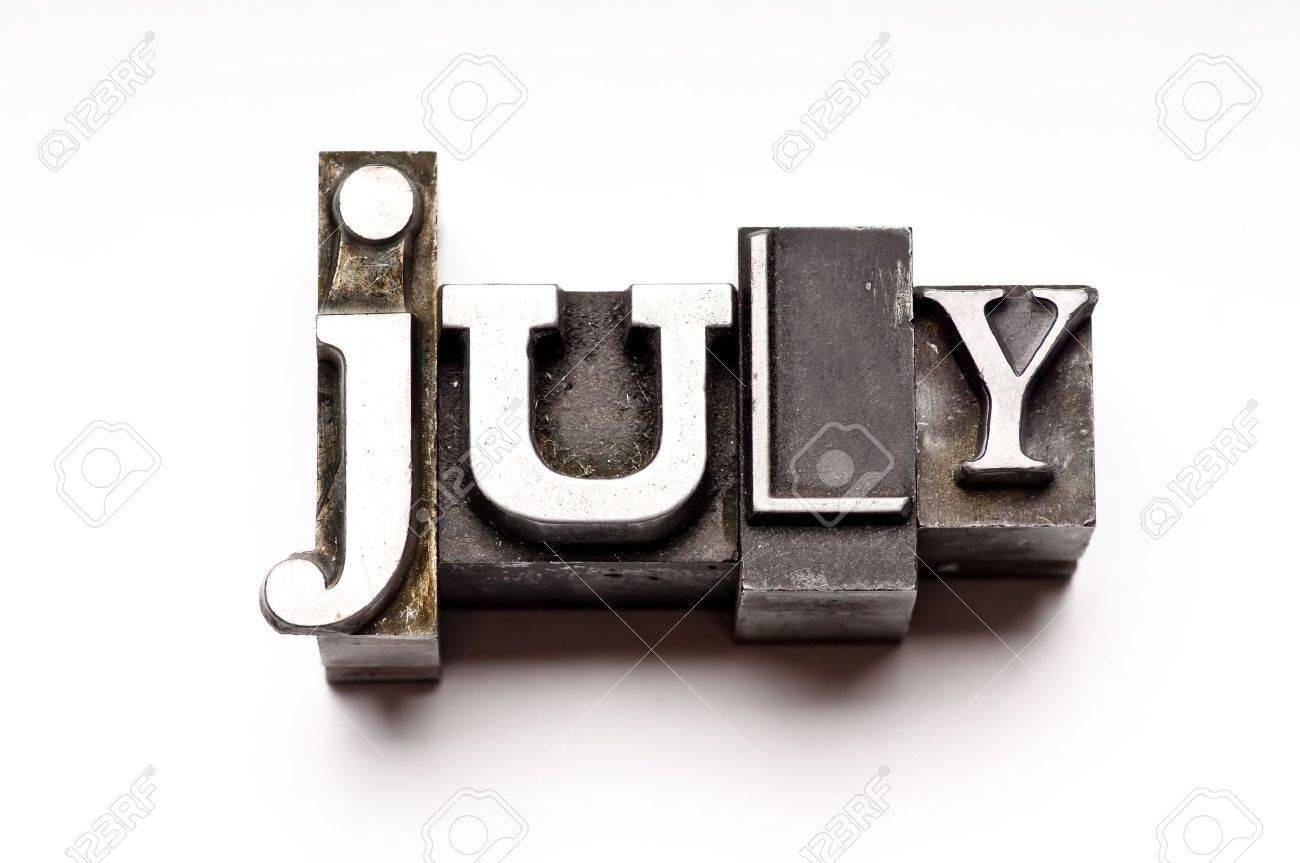 The month of July done in vintage letterpress type Stock Photo - 4066000