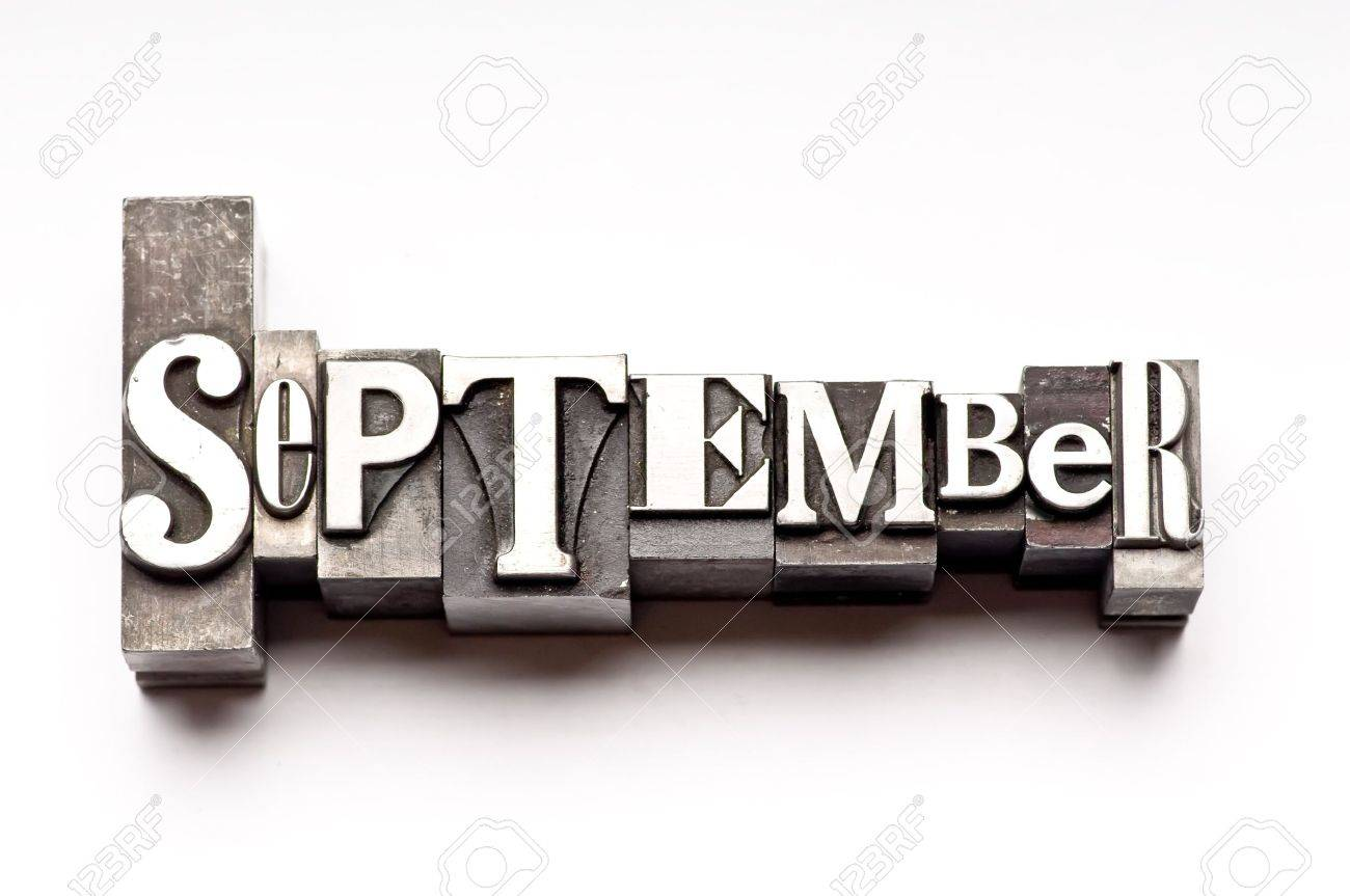 The month of September done in letterpress type Stock Photo - 4065954
