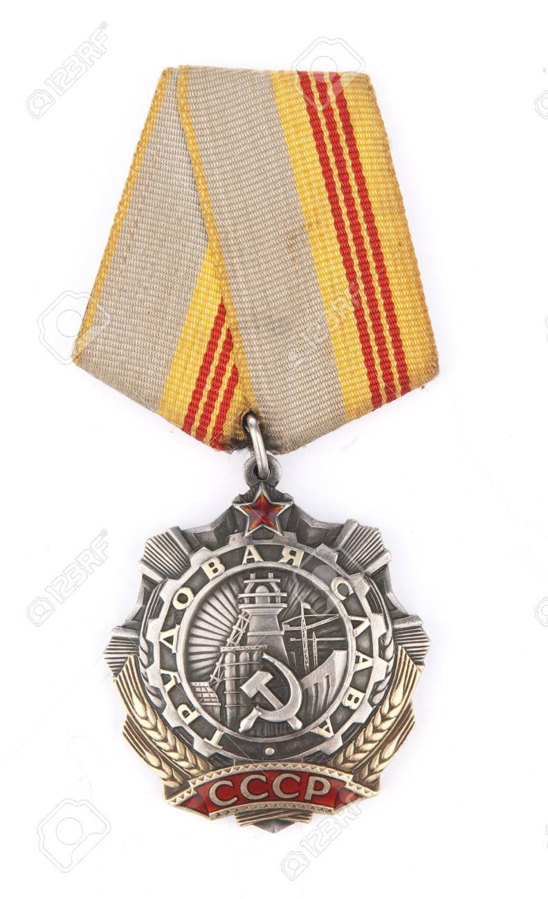 Trumpeters KV-2. 6647032-medal-of-Labor-glory-of-soviet-union-isolated-over-white-Stock-Photo