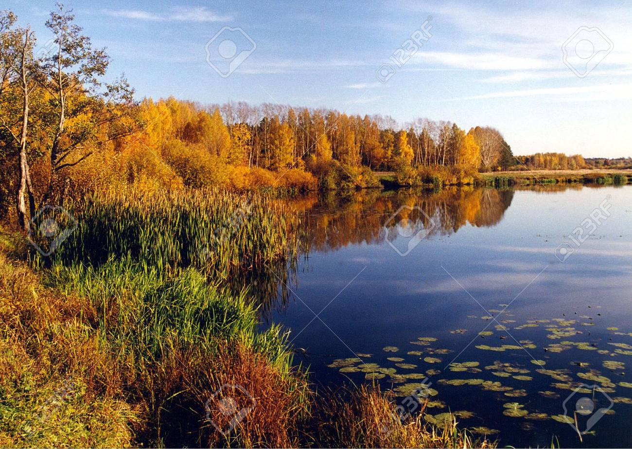 Autumn Lake Scenes Beautiful Autumn Country Scene