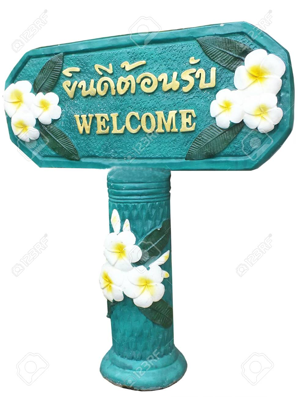 Welcom label with two language English and Thai Stock Photo - 18576377