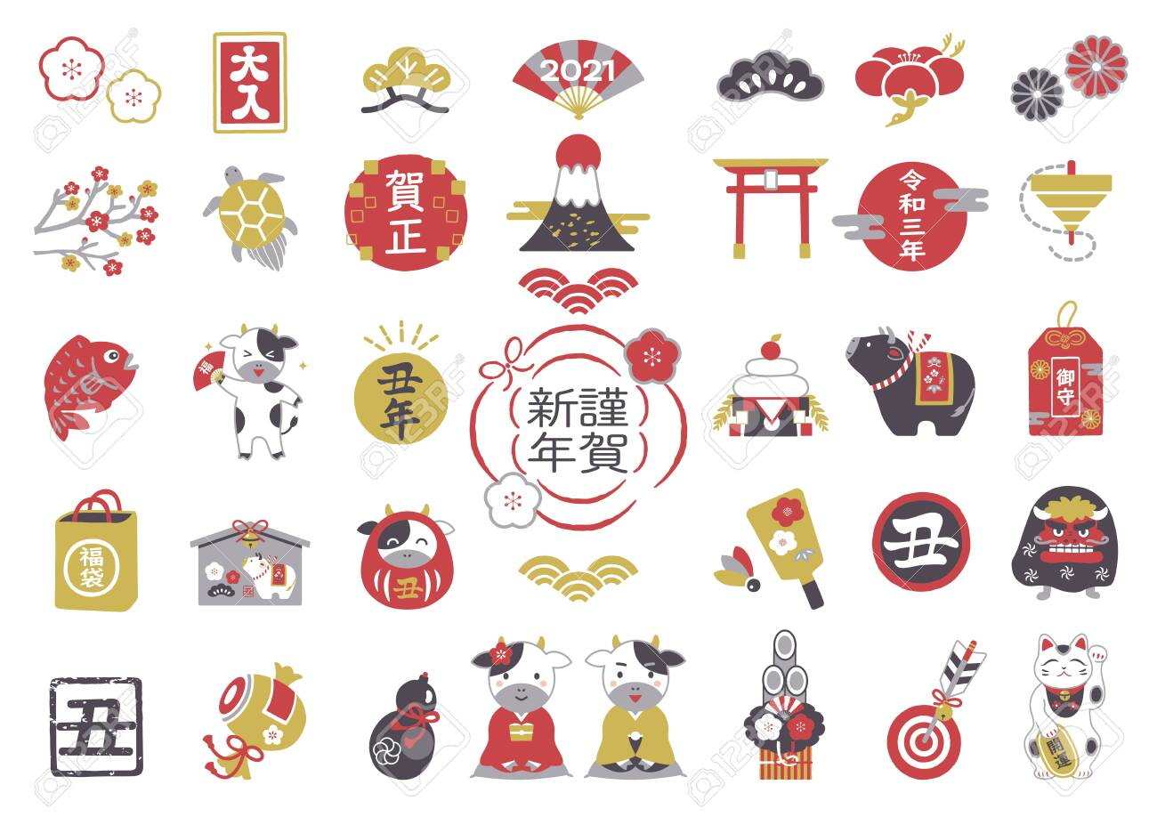"""2021 New Year illustration set. It is written in Japanese as """"Happy New Year,"""" """"cow,"""" """"happiness,"""" """"good luck,"""" """"3rd year of Reiwa,"""" """"Amulet,"""". - 151349824"""