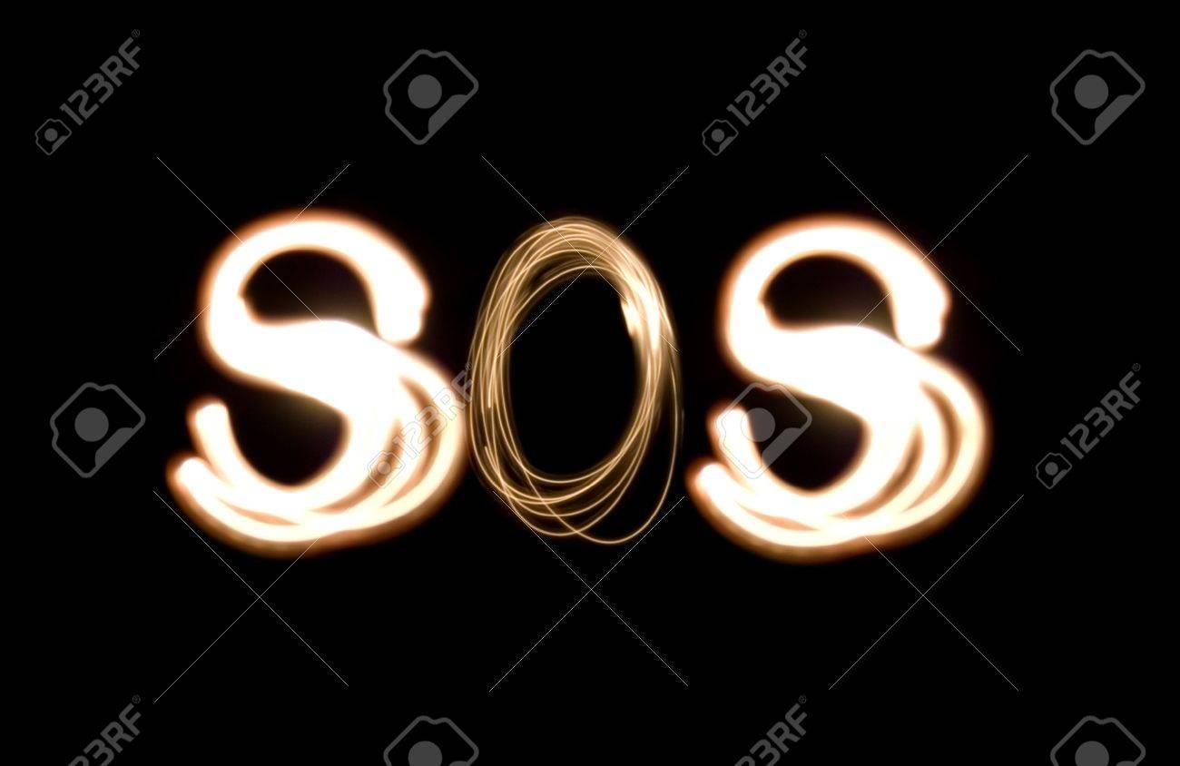 Light painting photograph of the distress signal SOS - 5743716