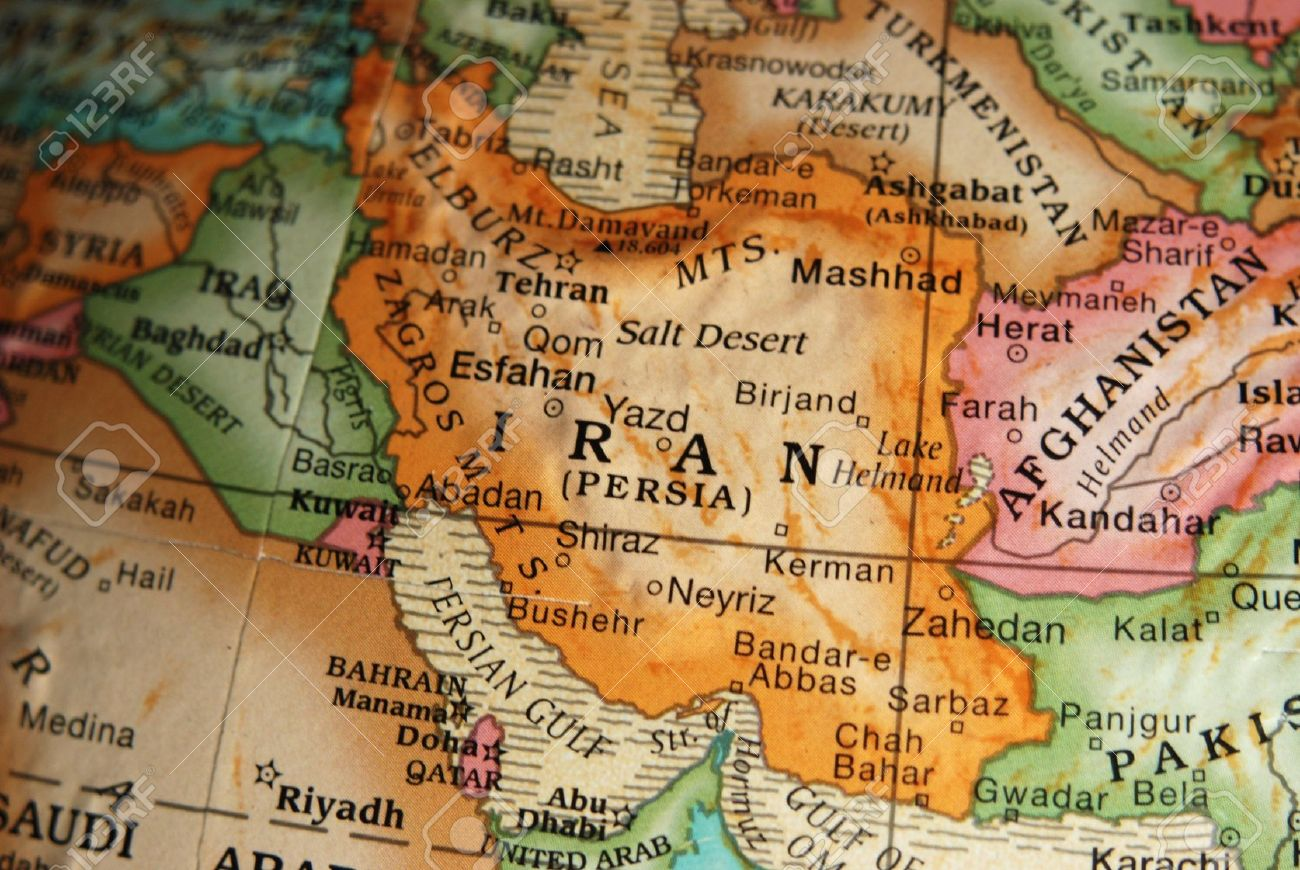 Map of iran on a vintage style globe stock photo picture and map of iran on a vintage style globe stock photo 4000156 gumiabroncs Image collections