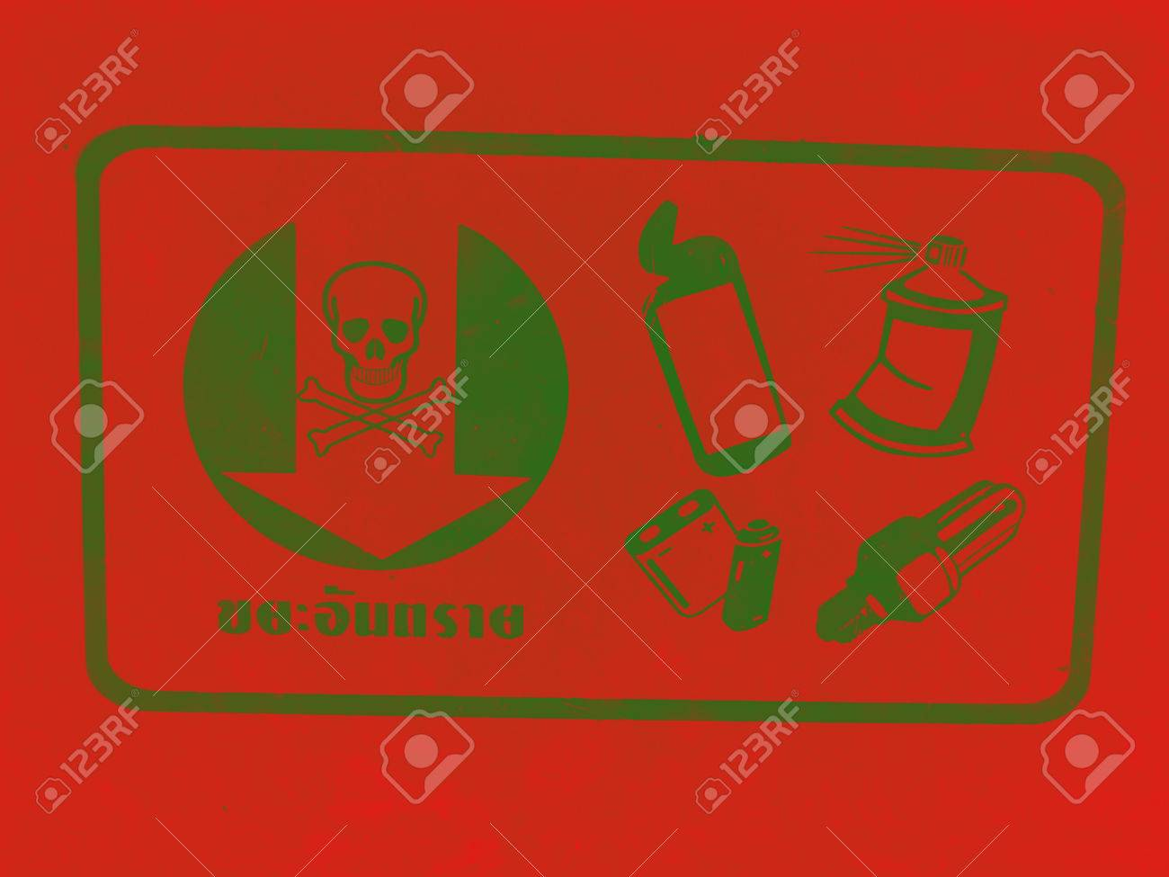 Label hazardous waste Stock Photo - 24203151