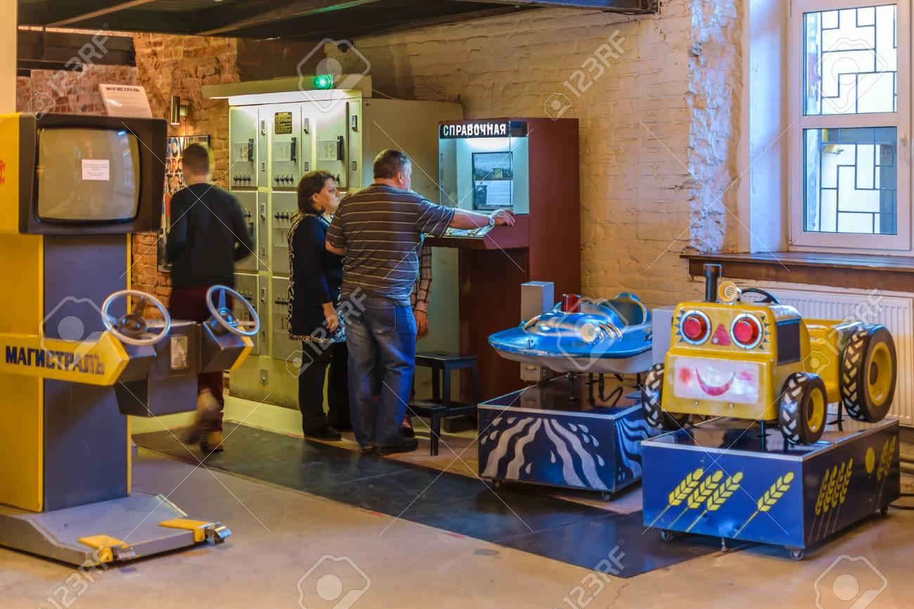 Rusia San Petersburgo Enero De 2016 El Museo De Los Juegos