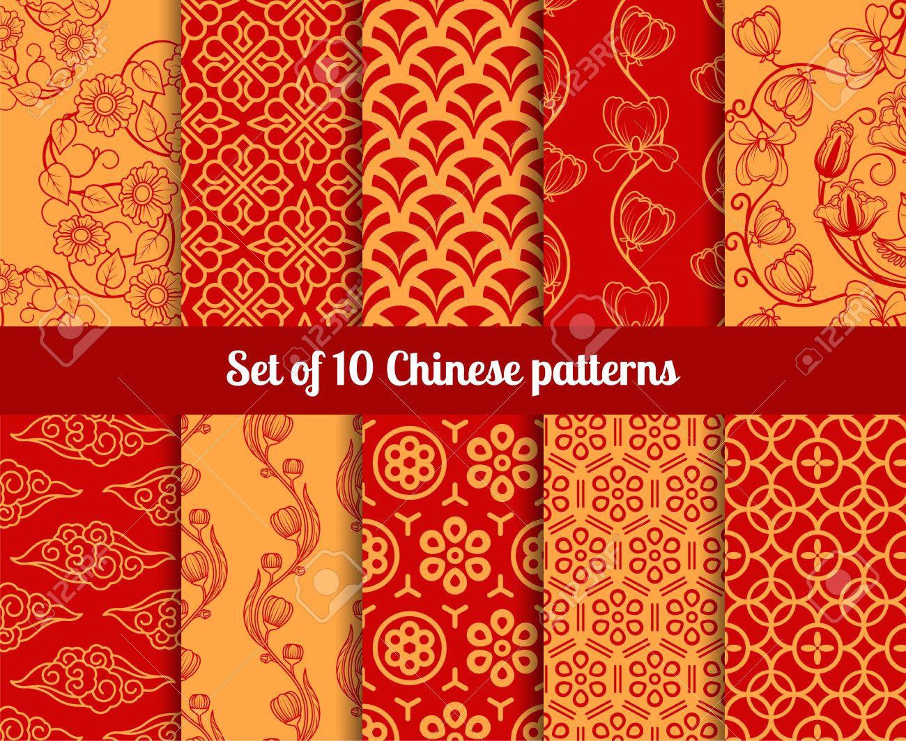 中国のシームレスなパターン 壁紙のための無限のテクスチャのイラスト素材 ベクタ Image
