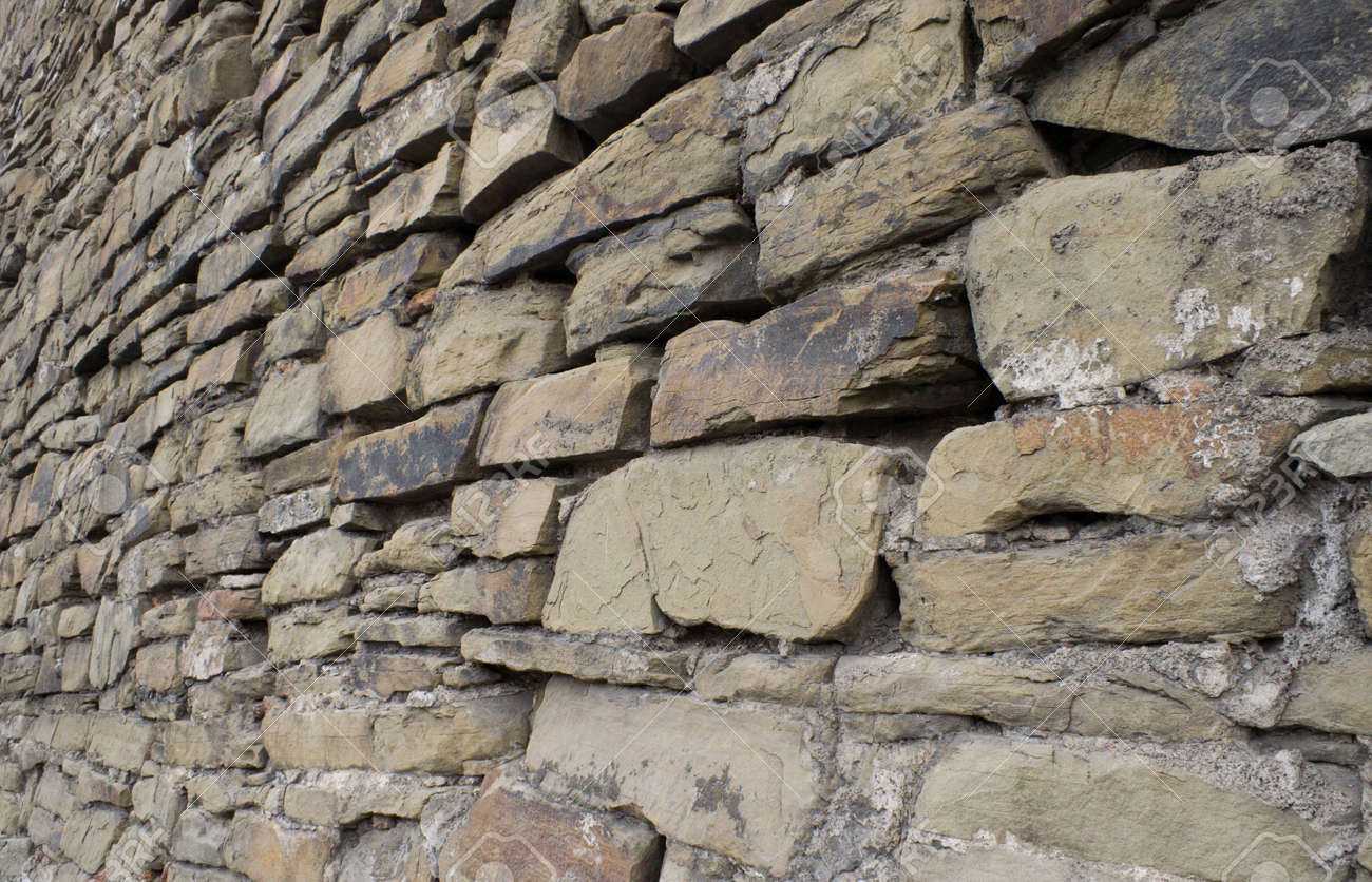 Stone wall of the ancient fort Stock Photo - 898716
