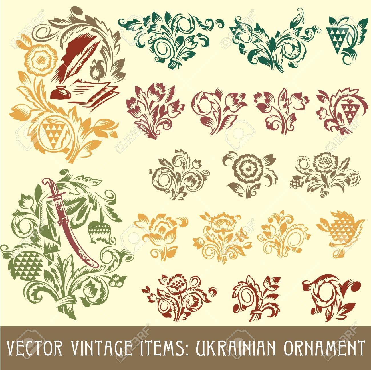 vector vintage items: ukrainian ornament Stock Vector - 10843694