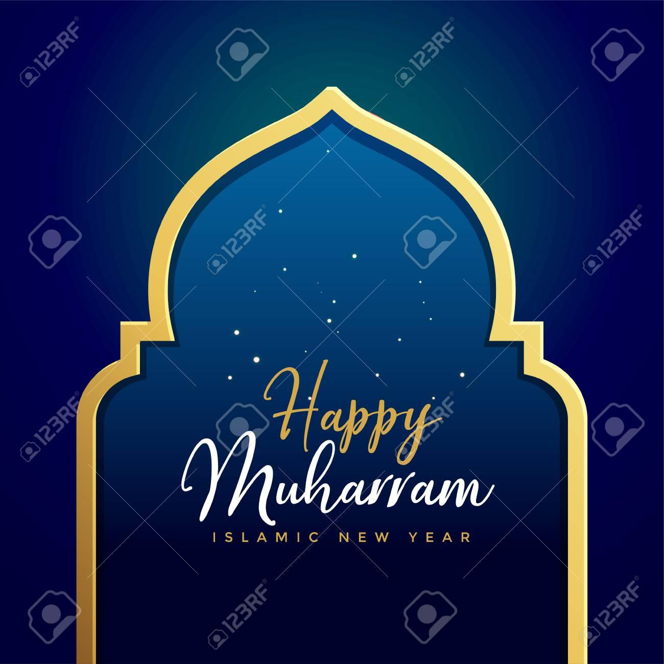 happy muharram islamic background with golden gate - 106317634