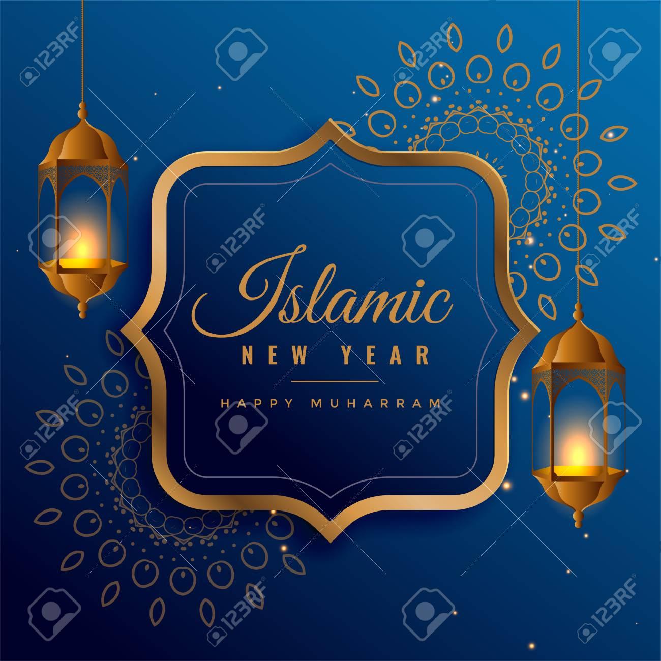 creative islamic new year design with hanging lanterns - 106857770