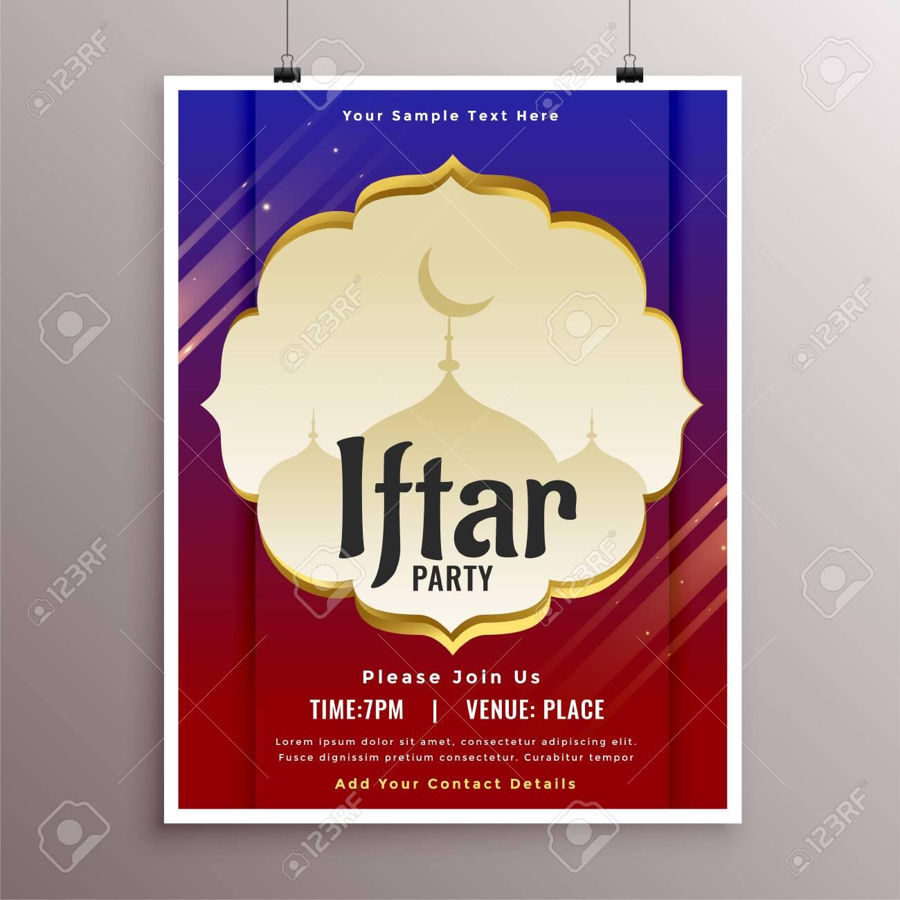 Arabic Style Iftar Party Invitation Card Design