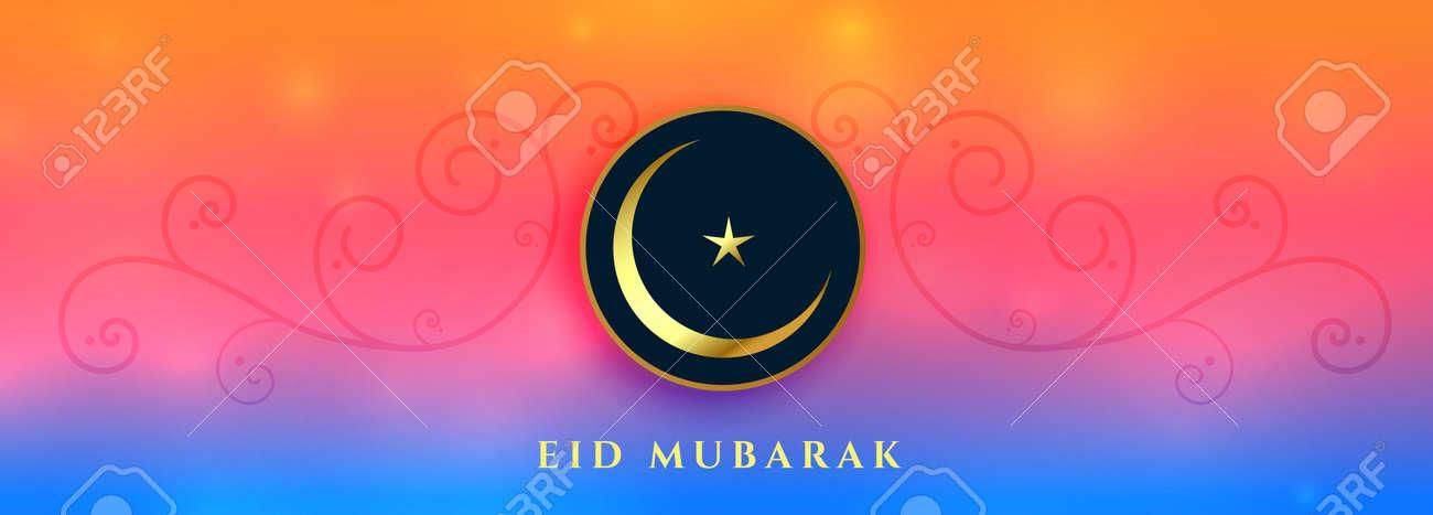 beautiful eid mubarak colorful banner design - 167909737