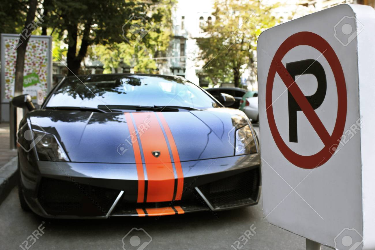 Kiev Ukraine July 1 2012 Lamborghini Gallardo Lp560 4 Car
