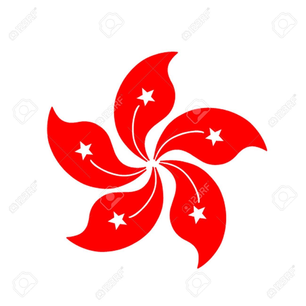 Flower of Hong Kong Stock Vector - 11968255