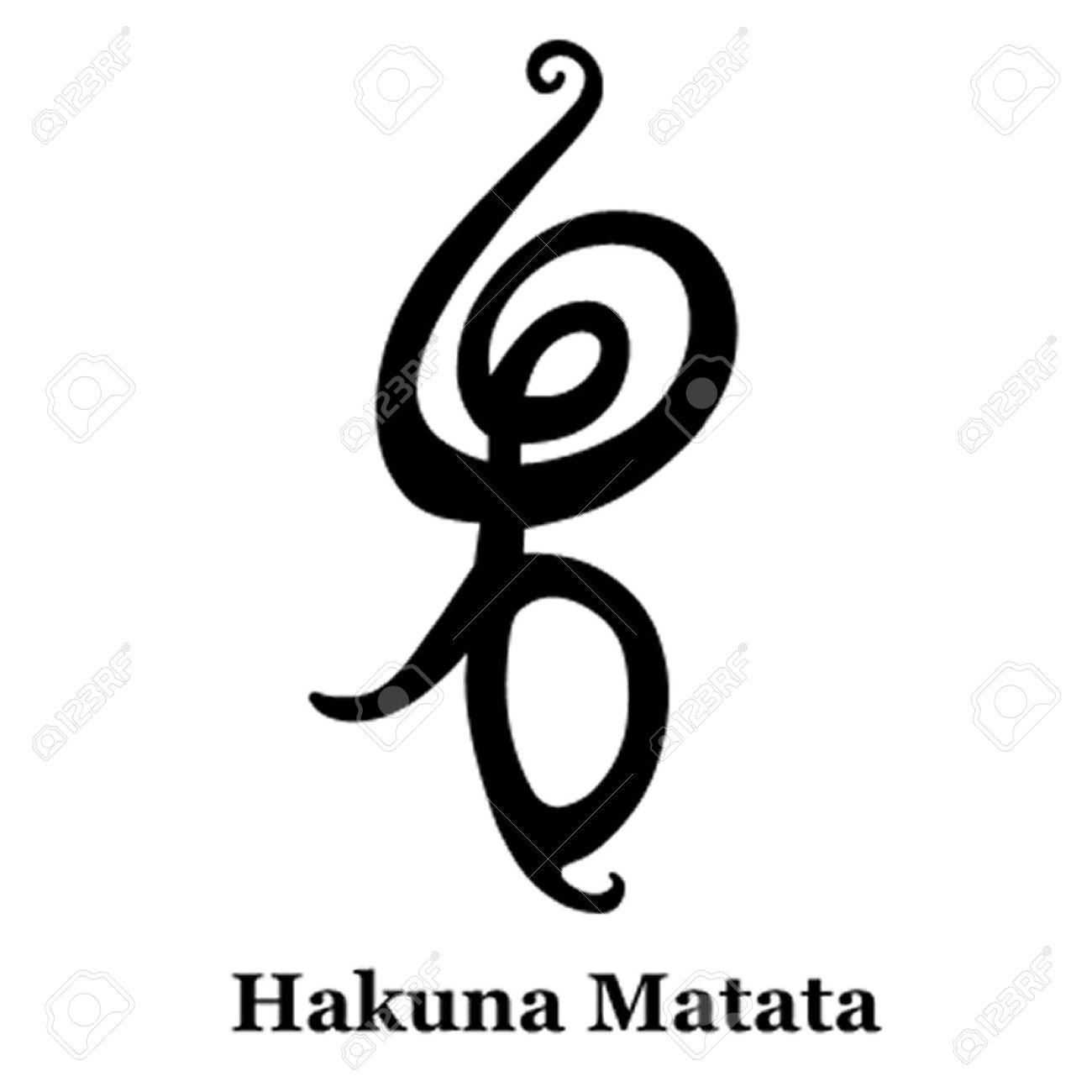 Hakuna Matata African Symbol Royalty Free Cliparts Vectors And