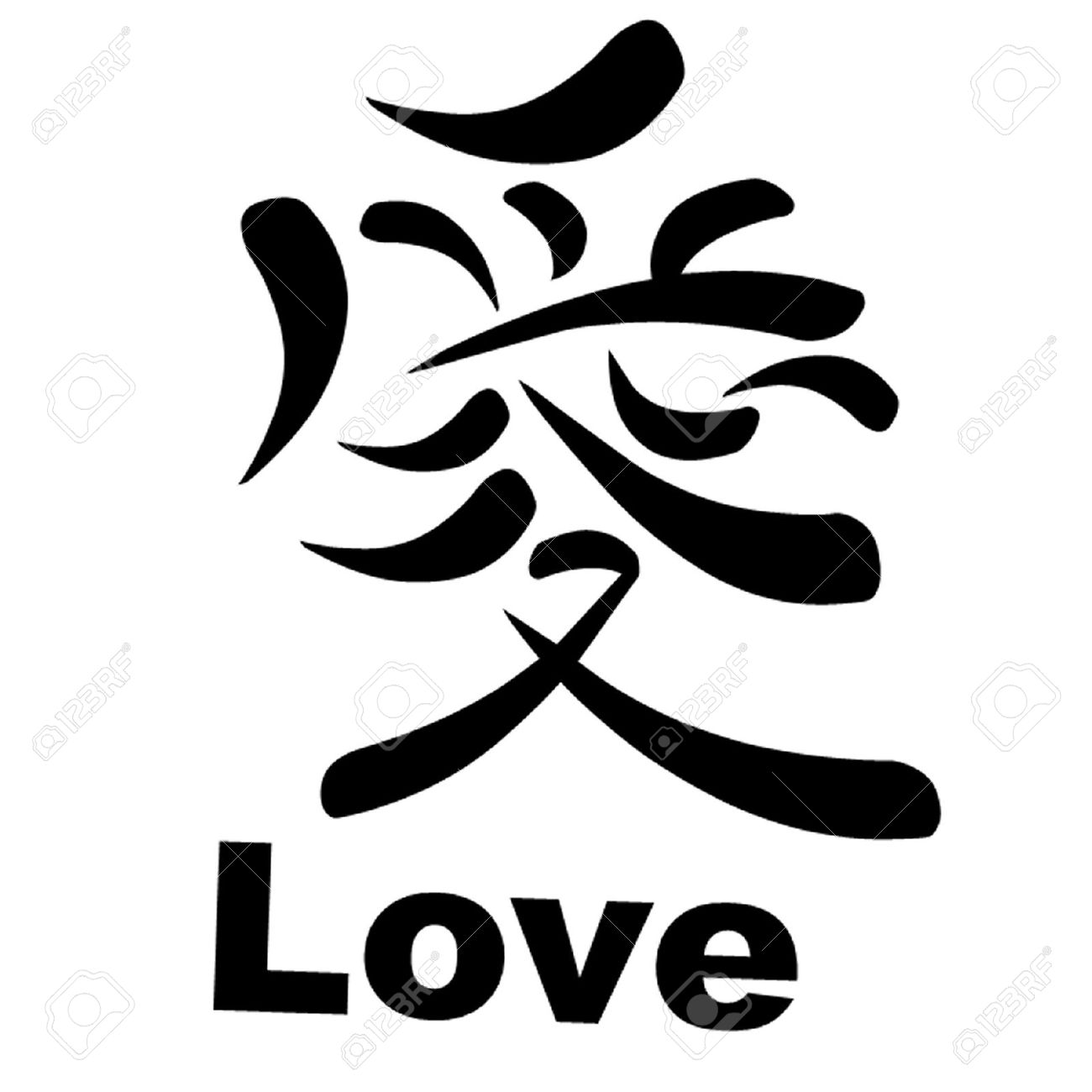 Japanese character for love of vector art clipart library love kanji royalty free cliparts vectors and stock illustration japanese character for honor japanese character for peace biocorpaavc Gallery