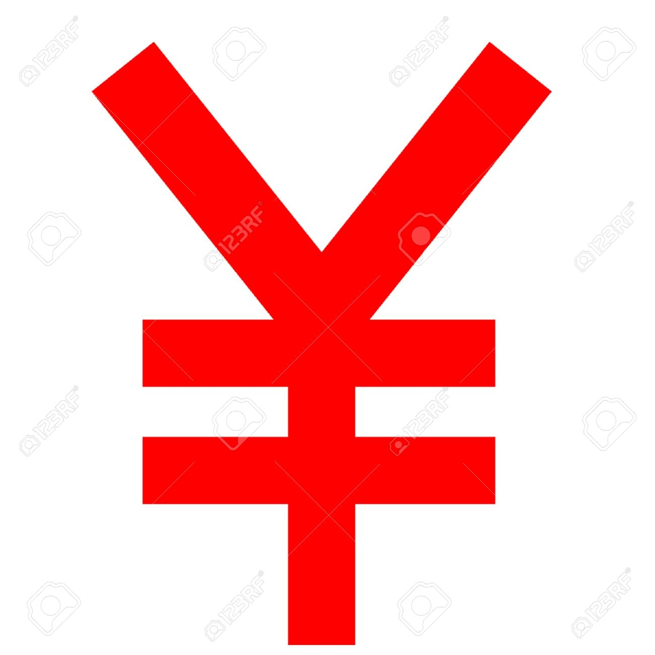 Symbol representing the japanese yen or the chinese renminbi symbol representing the japanese yen or the chinese renminbi stock vector 17433007 biocorpaavc Choice Image