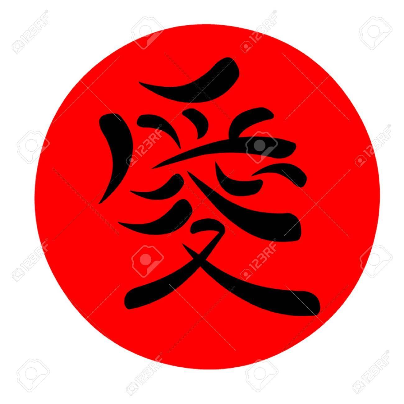 日本人は漢字が大好き ロイヤリ...