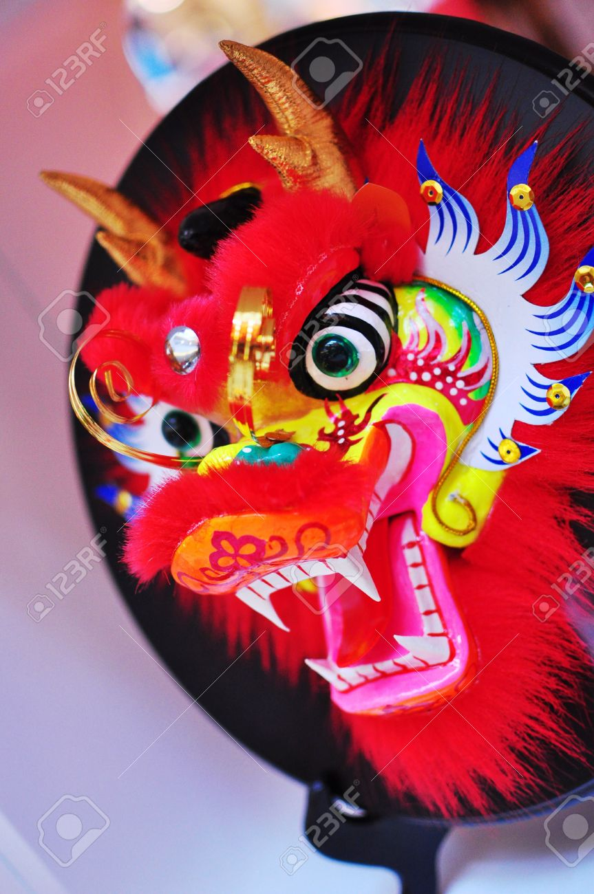 dragon head decoration for chinese new year stock photo picture and