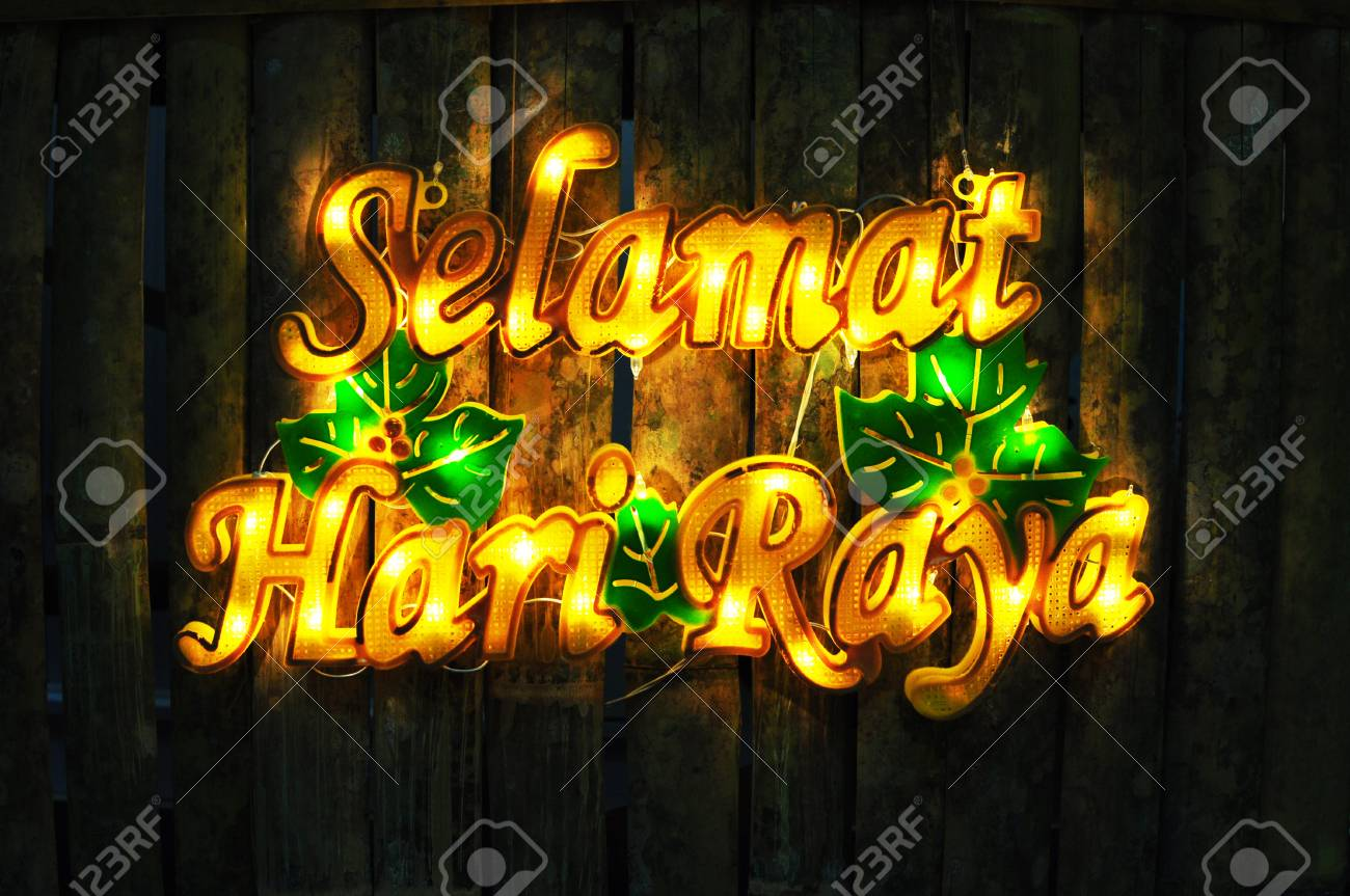 Malay Text Translate To Happy Eid Mubarak Neon Light Decorations Stock Photo Picture And Royalty Free Image Image 106357327