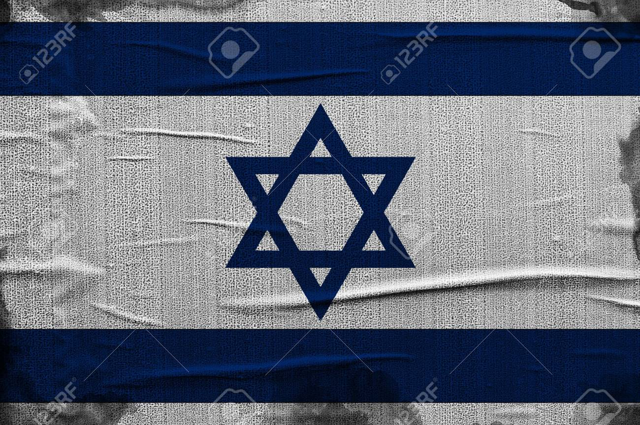 Grunge flag of Israel, image is overlaying a detailed grungy texture Stock Photo - 13496122