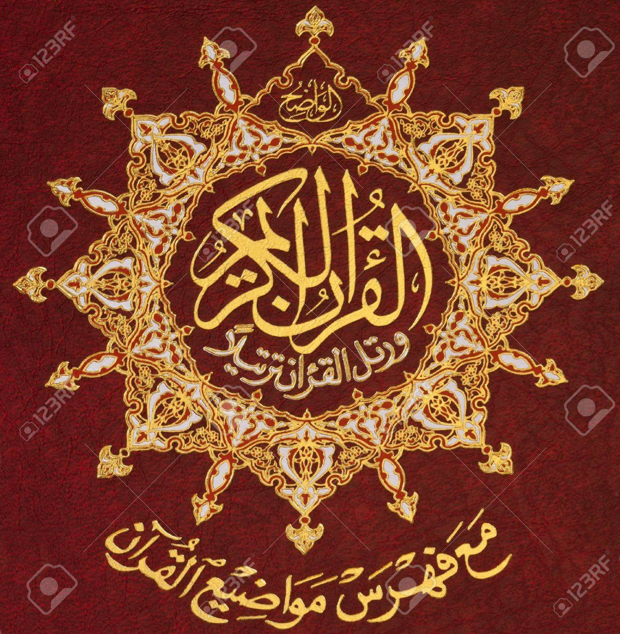 The Koran (Quran) is the Islamic sacred book, believed to be the word of God as dictated to Muhammad by the archangel Gabriel and written down in Arabic. The Koran consists of 114 units of varying lengths, known as suras; the first sura is said as part of - 20372491