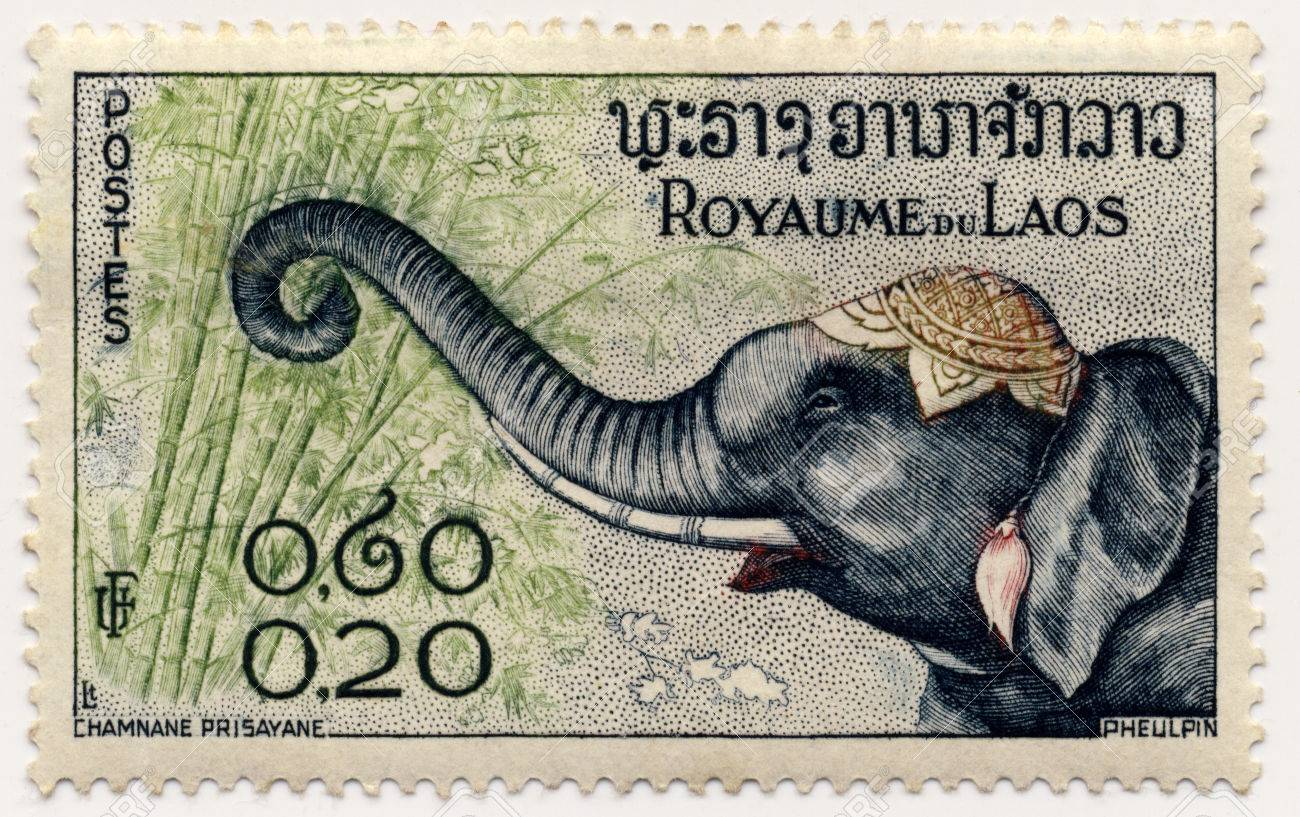Asian postage stamp
