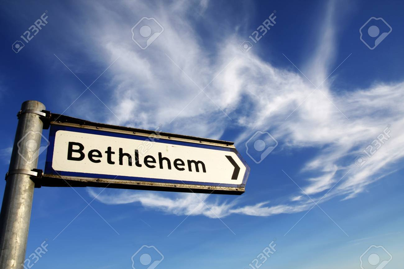 This way to Bethlehem road sign - 13622395
