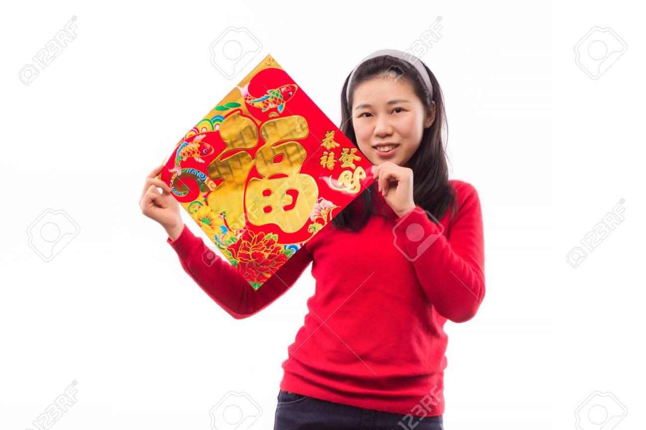 Junge Asiatische Frau, Die Ein Rotes Chinesisches Zeichen \