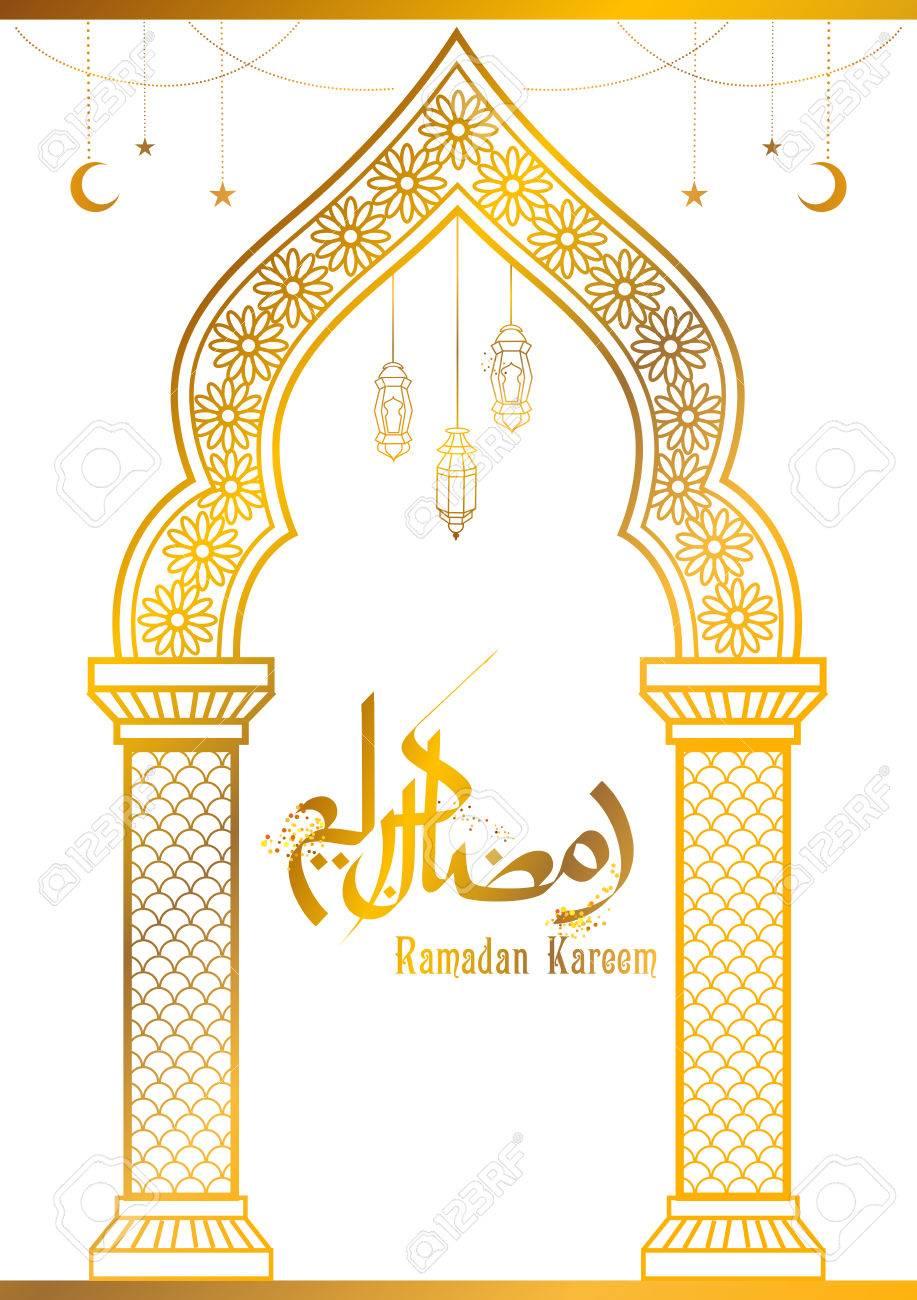 Ramadan kareem generous ramadan greetings for islam religious ramadan kareem generous ramadan greetings for islam religious festival eid with illuminated lamp stock photo kristyandbryce Images