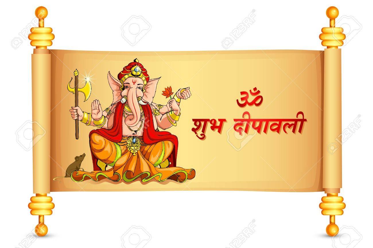 Ganesh and Deepawali Stock Vector - 16015369
