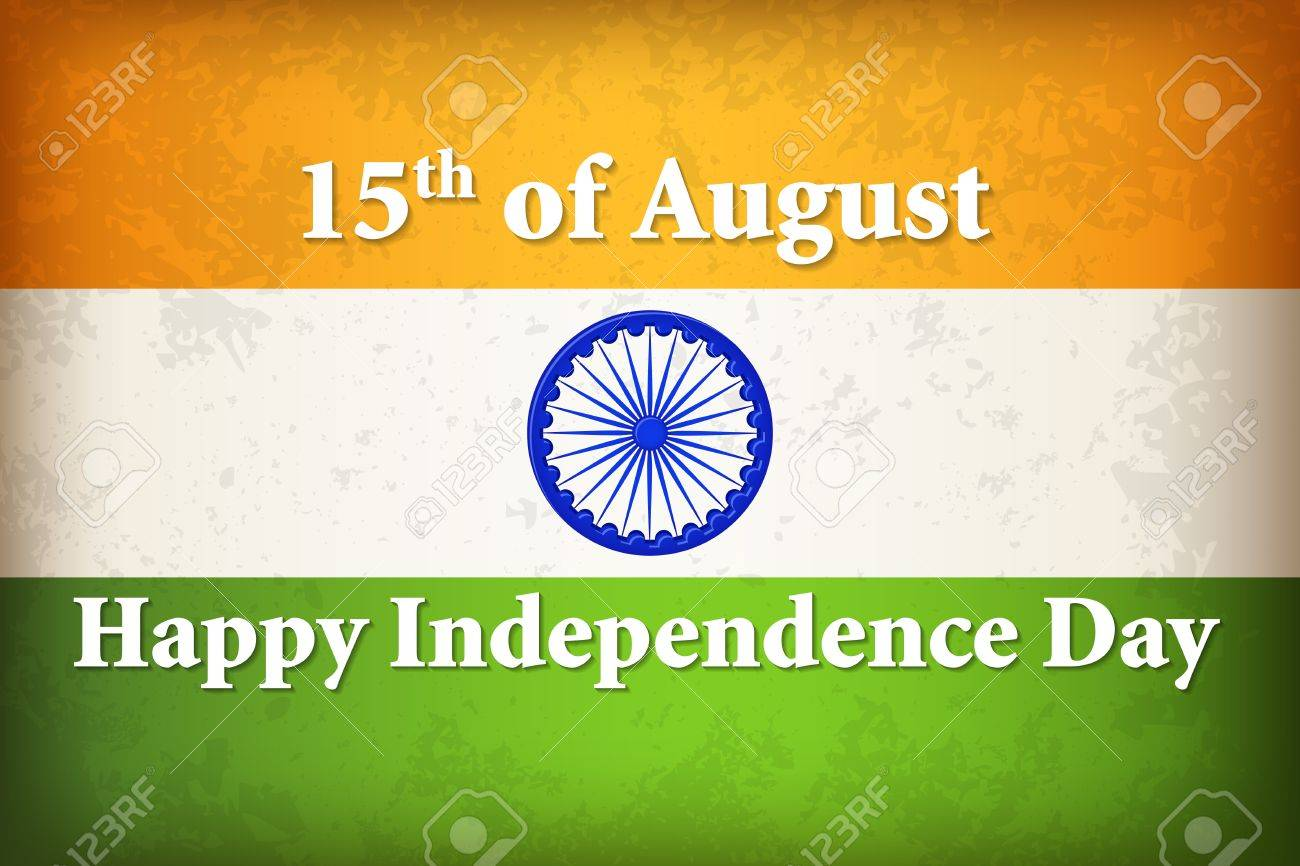 Indian Independence Day Stock Vector - 21458590