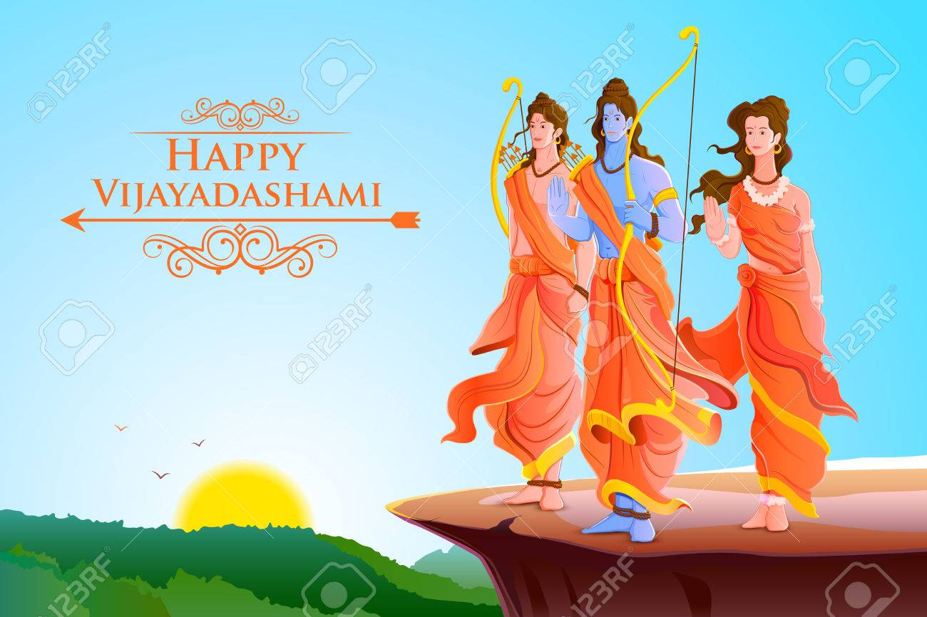 Birth of Lord Rama - Happy Ram Navami Graphics