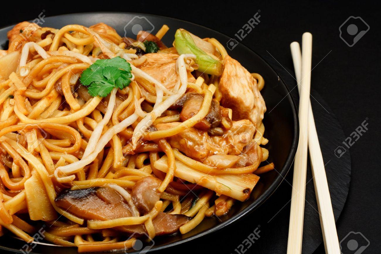 Chicken chow mein a popular oriental dish available at chinese chicken chow mein a popular oriental dish available at chinese take outs stock photo 15379563 forumfinder Choice Image
