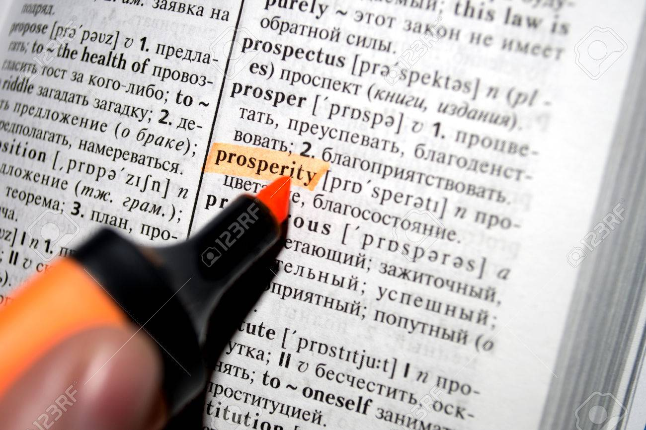 Stock Photo - the underlined word in the Russian-English dictionary