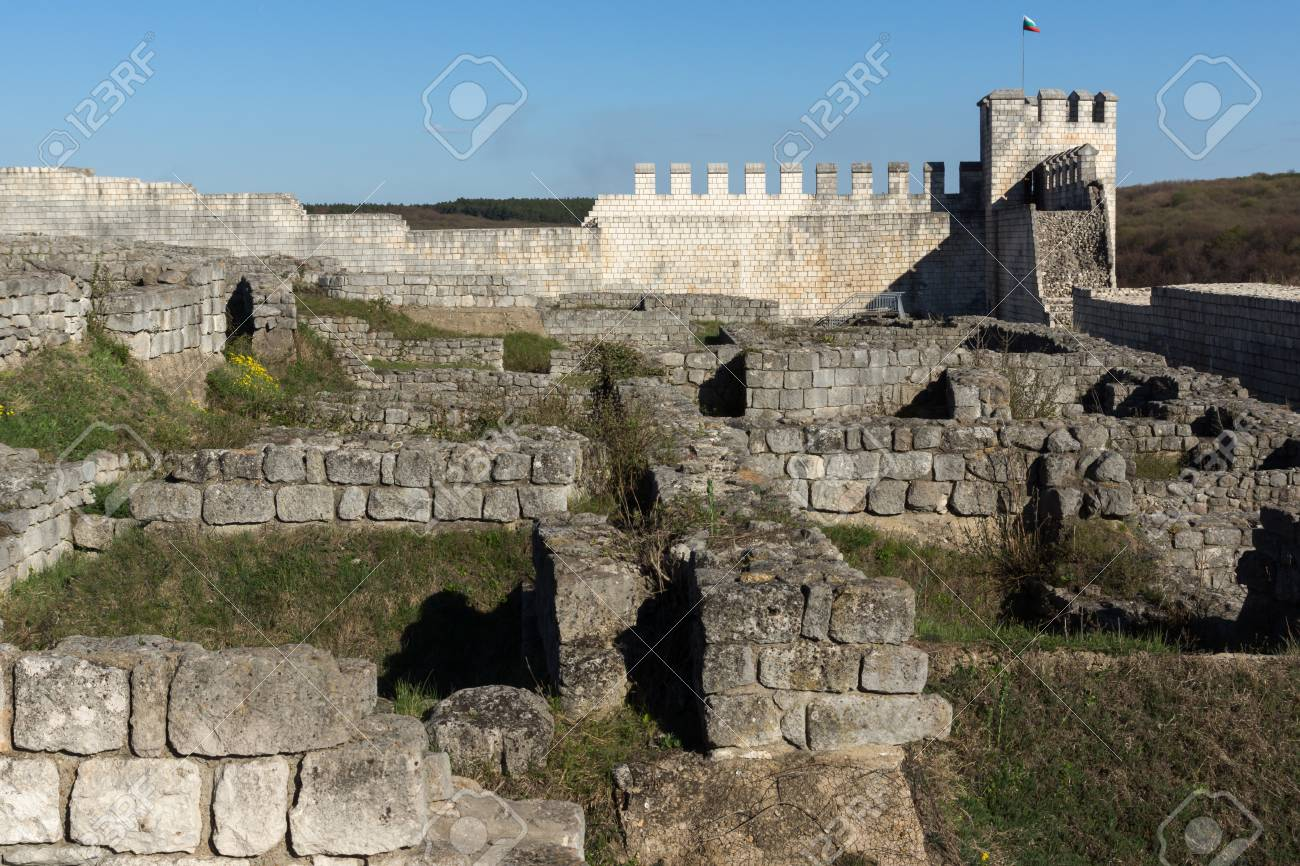 Archaeological Site Shumen Fortress Near Town Of Shoumen Bulgaria