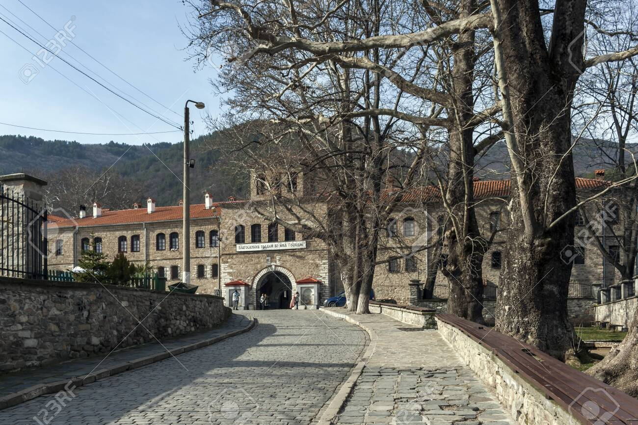 BACHKOVO MONASTERY, BULGARIA - FEBRUARY 4, 2019: Medieval Buildings