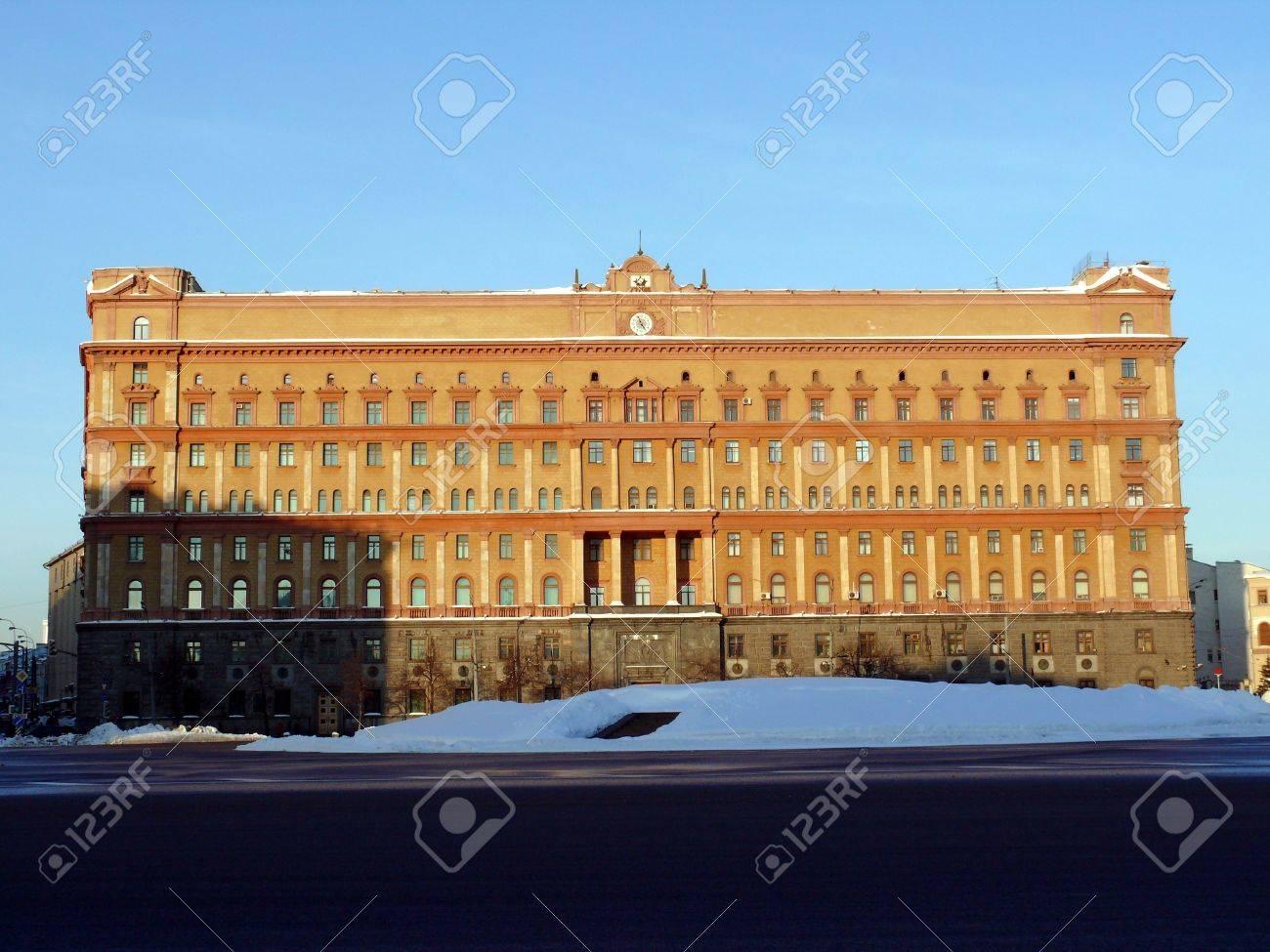 Resultado de imagen para Fotos del Servicio Federal de Seguridad (FSB) rusa