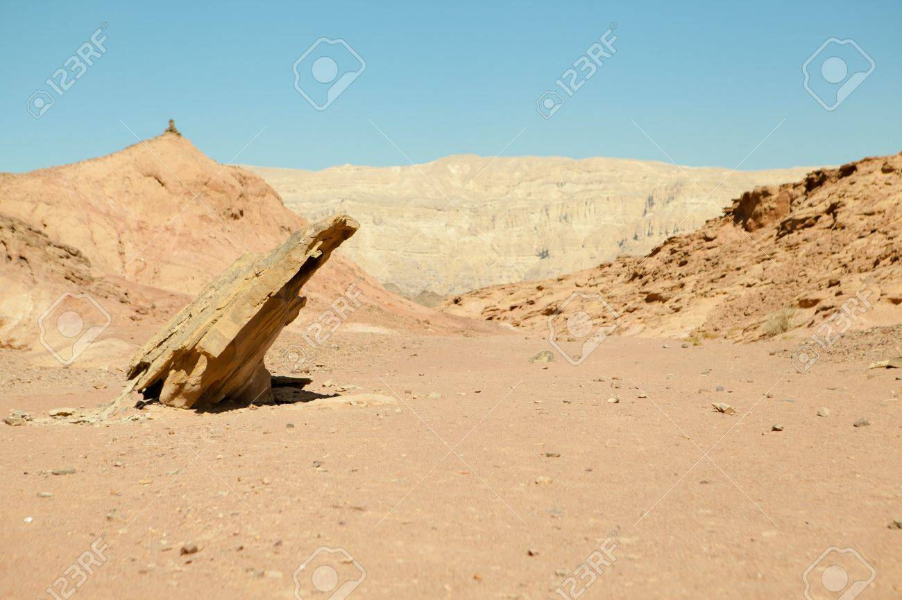 moment of old mountain, Timna Valley near Eilat, south of Israel Stock Photo - 9430490