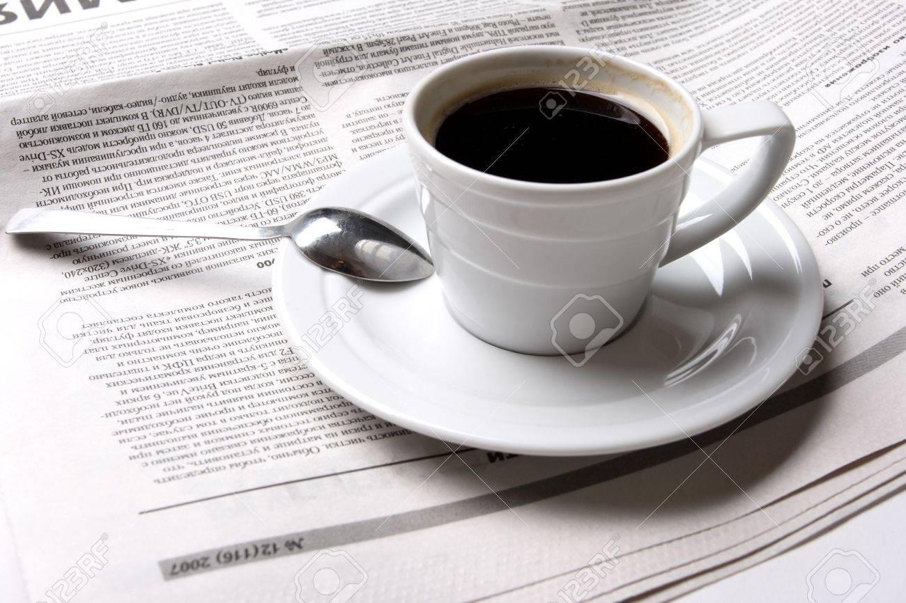 Coffee, news Stock Photo - 2247535