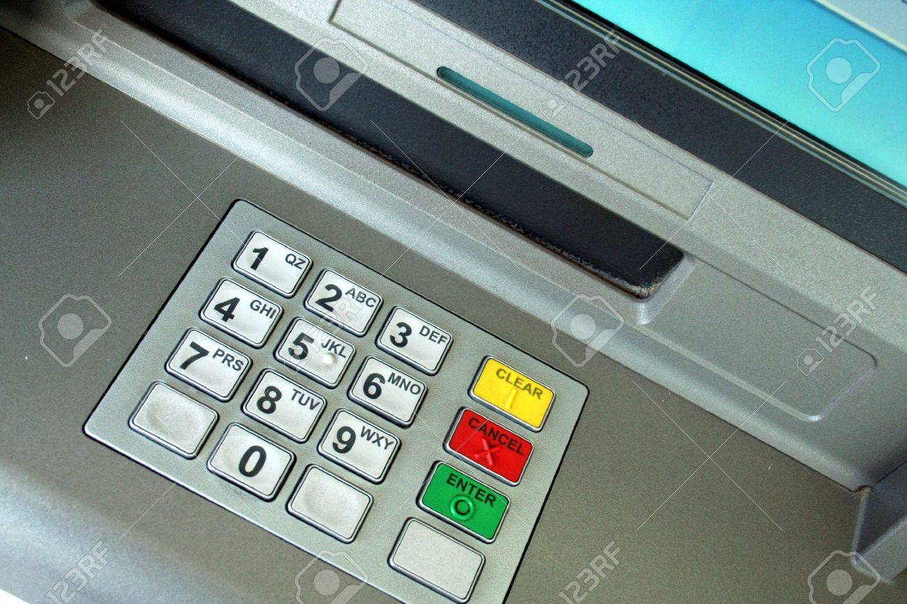 ATM view Stock Photo - 2390011
