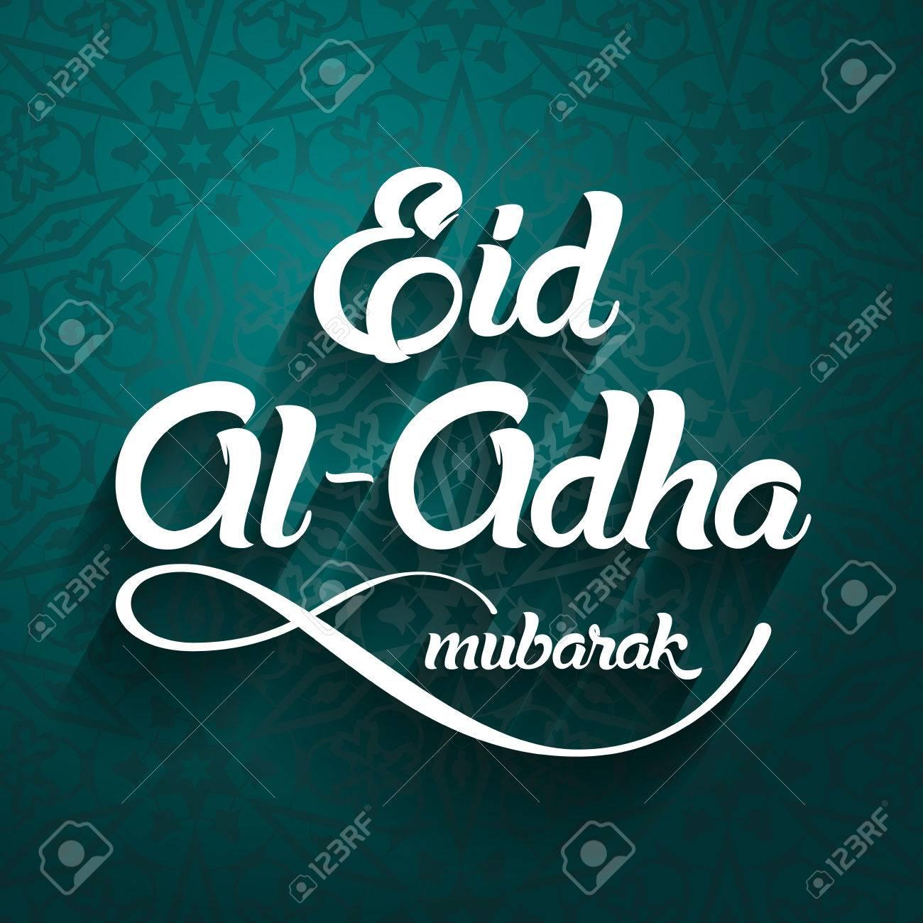 Eid al adha eid ul adha mubarak kurban bayrami kurban bajram greeting vector illustration eid al adha eid ul adha mubarak kurban bayrami kurban bajram m4hsunfo