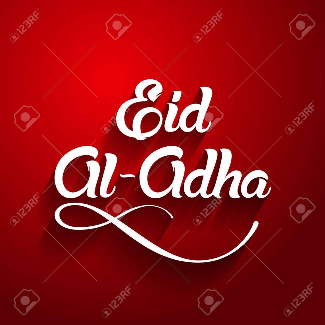 Eid Qurban Eid Mubarak 2018 Wishes Whatsapp Message Facebook