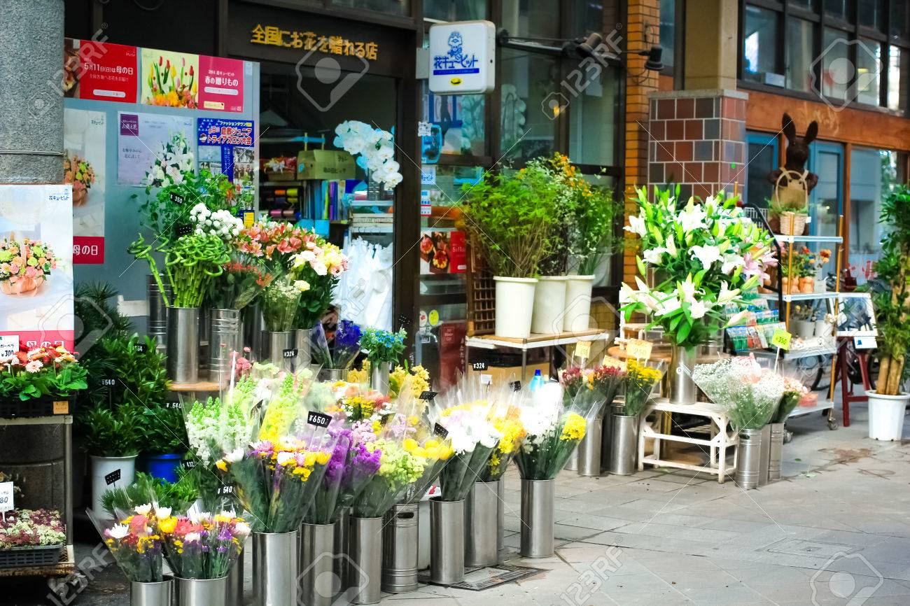 Okayama japan april 17 beautiful flower shop beside the walking okayama japan april 17 beautiful flower shop beside the walking path at kurashiki city izmirmasajfo