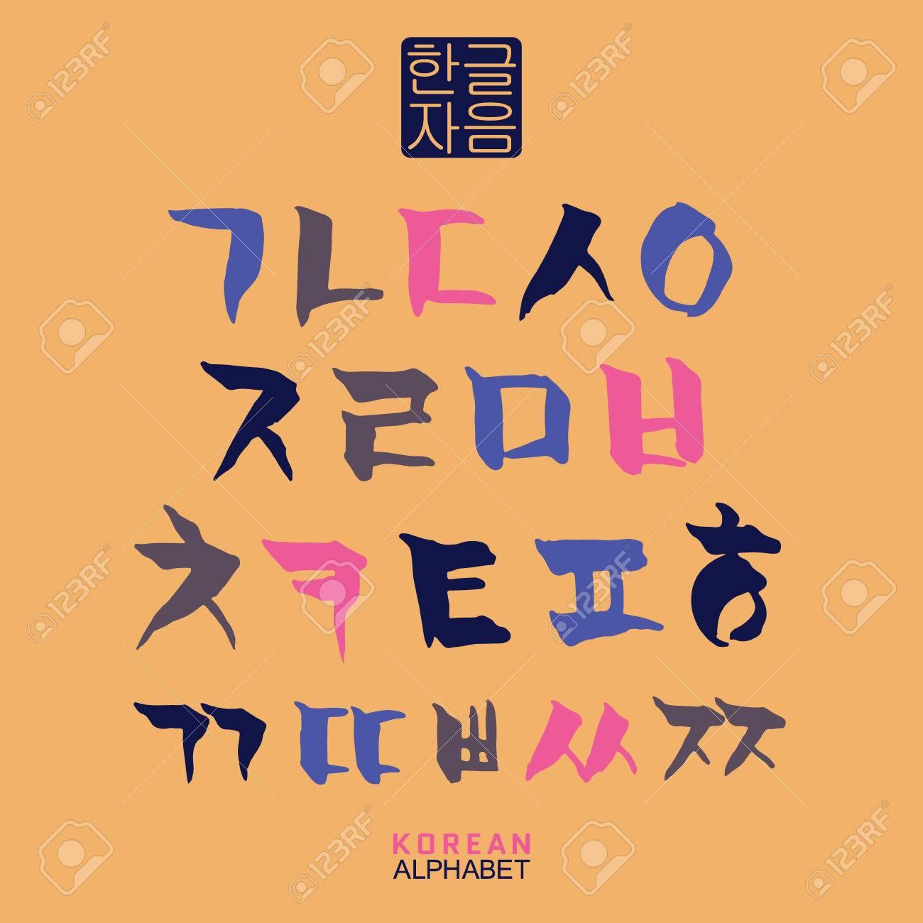 korean vector alphabet set hangul consonants in hand drawn traditional royalty free cliparts vectors and stock illustration image 59380372 korean vector alphabet set hangul consonants in hand drawn traditional