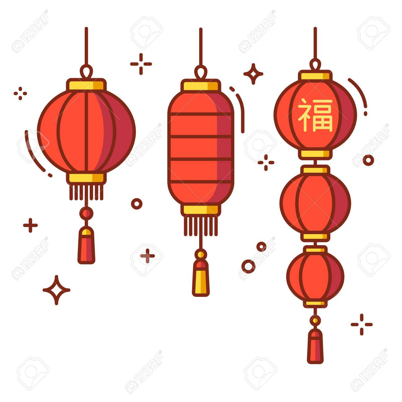 set of chinese new year lanterns round and cylinder shape traditional red paper lanterns