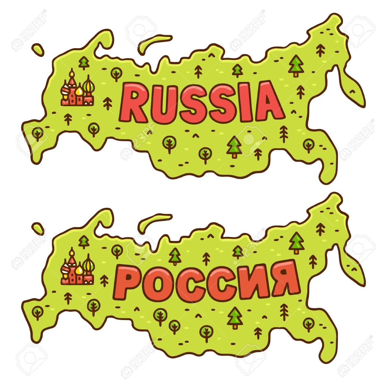 Map Of Russia In Russian.Cute Cartoon Map Of Russia With Country Name Written In Russian